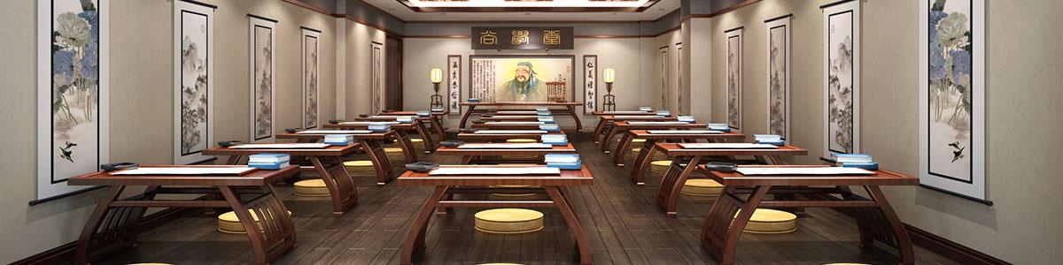 600平成德中式书院3D设计全景效果图