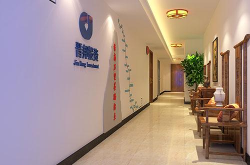 山西传统文化浸润下的投资公司办公空间中式设计效果图