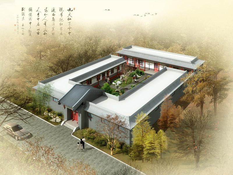 平谷四合院现代四合院中式设计
