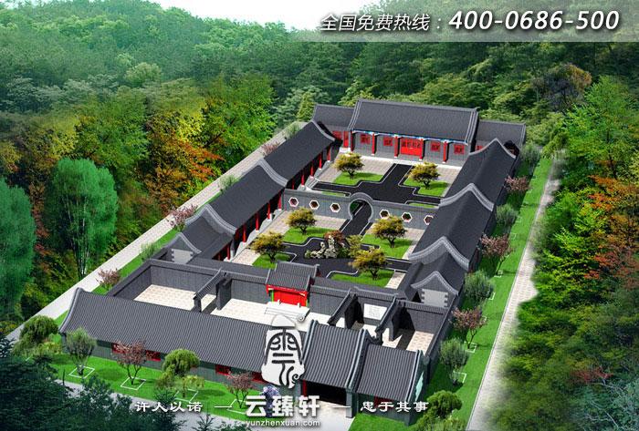 三进院四合院中式设计建筑效果图_北京云臻轩学上教育平面设计图片