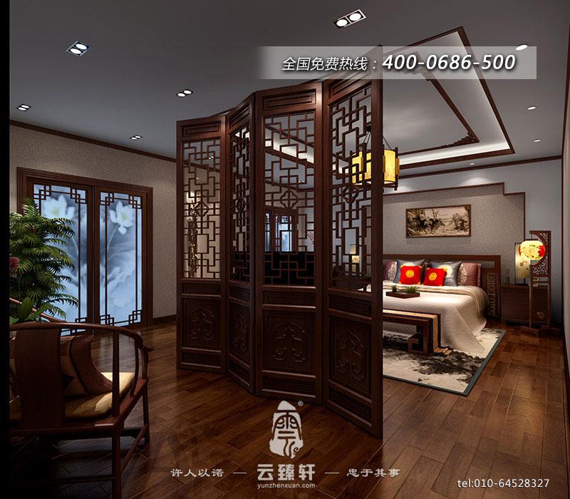 家庭中式装修如何选择隔断装饰_北京云臻轩中式设计