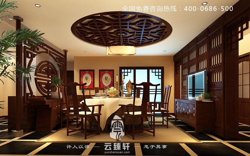 中式餐厅装修设计_北京云臻轩中式设计机构
