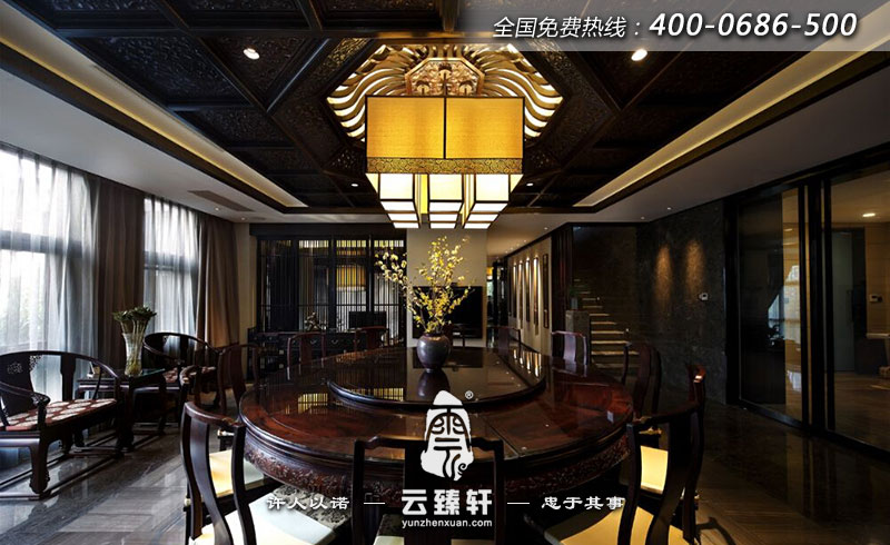 中式别墅装修案例