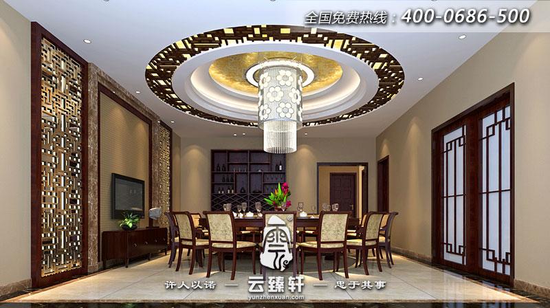 简约中式别墅餐厅设计效果图