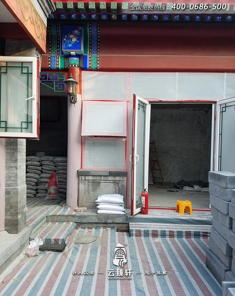 正在准备装修施工的室内展示-北京标准四合院改造施工现场