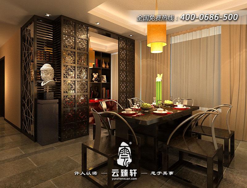 新中式餐厅装修的细节处理_北京云臻轩中式设计机构